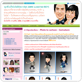 cartoonsyourself.com ��ԡ���Ҵ����ٹ������¹