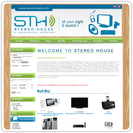 stereohouse.co.th  ��˹�������ͧ��俿���������ͧ���§��鹹�