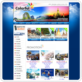colorfulholidaytravel.com ������ͧ�����..������ѹ����ѹ��ش
